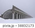 稚内港北防波堤ドーム 38832173