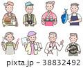 シニア 老人 高齢者のイラスト 38832492