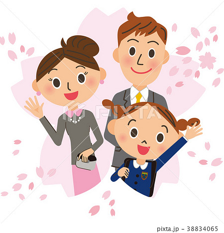 入学式 女の子 親子 38834065
