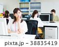 女性 オフィス 人物の写真 38835419