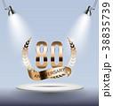 シンボルマーク ロゴ 年月のイラスト 38835739