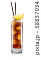 Soda cocktail in classic glass isolated on white 38837034