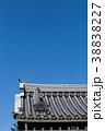 瓦屋根 屋根 建物の写真 38838227