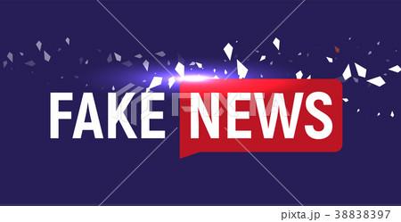 fake news show logo template bubble speech newsのイラスト素材
