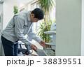 ビジネスイメージ 38839551