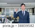 男性 ビジネスマン ビジネスの写真 38839582