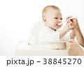 손,가족,이유식,유아,베이비,아기 38845270