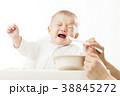 손,가족,이유식,유아,베이비,아기 38845272