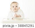 이유식,유아,베이비,아기 38845291