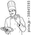 コック 料理人 調理のイラスト 38845593