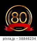 シンボルマーク ロゴ アニバーサリーのイラスト 38846234