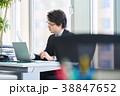 ビジネスマン ビジネス パソコンの写真 38847652