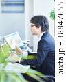ビジネスマン ビジネス パソコンの写真 38847655