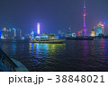 浦東 夜景 上海の写真 38848021