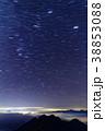 星 星空 夜空の写真 38853088