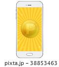 コイン ポイントコイン ポイントのイラスト 38853463