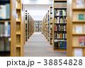 図書館 イメージ 38854828