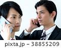 ビジネス ビジネスマン 人物の写真 38855209