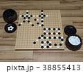 囲碁 38855413
