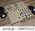 囲碁 38855414