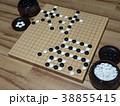 囲碁 38855415