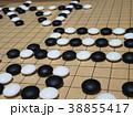 囲碁 38855417
