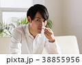 ライフスタイル スイーツ男子 38855956