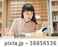 図書館で勉強する 女子大生 38856536