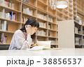 図書館で勉強する 女子大生 38856537