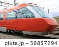 ロマンスカー 小田急ロマンスカー 特急の写真 38857294