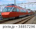 ロマンスカー 小田急ロマンスカー 特急の写真 38857296