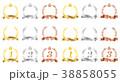 月桂樹とメタリックリボンのイラストセット 38858055