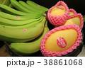 マンゴー バナナ 果物の写真 38861068