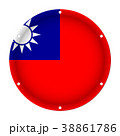 round metallic flag of Taiwan with screw holes 38861786