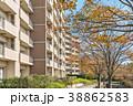 住宅 集合住宅 団地の写真 38862583