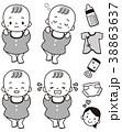 赤ちゃん 赤ん坊 新生児のイラスト 38863637