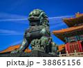 北京 ブロンズ 青銅の写真 38865156