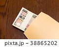 お札 紙幣 お金の写真 38865202