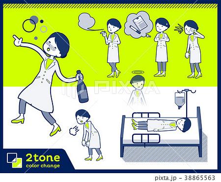 2tone type White coat women_set 10 38865563