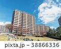 住宅 集合住宅 団地の写真 38866336