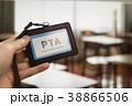 PTA 手 持つの写真 38866506
