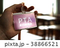 PTA 手 持つの写真 38866521