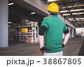 倉庫 配送センター 作業員の写真 38867805