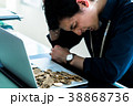 仮想通貨イメージ、困る 38868736