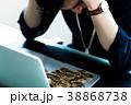 仮想通貨イメージ、困る 38868738