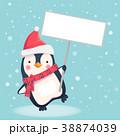 ぺんぎん ペンギン 持つのイラスト 38874039