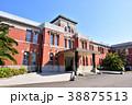 九州大学 九州大学箱崎キャンパス 本部第1庁舎の写真 38875513