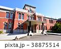 九州大学 九州大学箱崎キャンパス 本部第1庁舎の写真 38875514