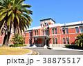 九州大学 九州大学箱崎キャンパス 本部第1庁舎の写真 38875517