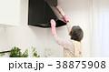 掃除 38875908